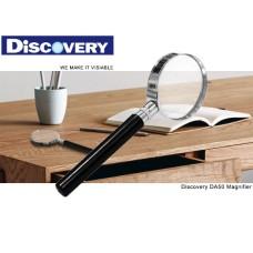 Discovery DA50 放大鏡