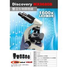 Discovery MX9680B 2000x LED 雙目生物顯微鏡