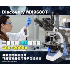 Discovery MX9680 + CF31 LED 偏光 單目 生物顯微鏡