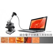 Discovery MX6800 + 電子目鏡 多功能單目生物顯微鏡