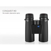 Zeiss Conquest HD 8x32mm WP 系列