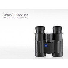 Zeiss Victory T* FL 10x56mm WP 系列