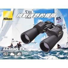 Nikon Action EX 12x50mm WP 系列 高級防水型望遠鏡