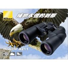 Nikon Aculon A211 7x50mm 系列 專業景觀型望遠鏡