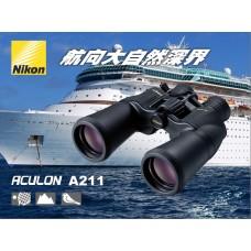 Nikon Aculon A211 8-18x42ZOOM 系列 快速變倍型望遠鏡