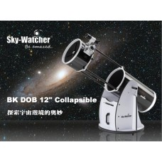"Sky-Watcher BK DOB 12"" Collapsible"