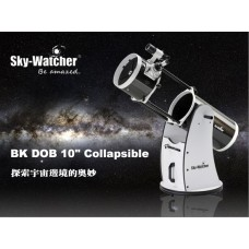"Sky-Watcher 天文望遠鏡 Dobsonians 系列 BK DOB 10"" Collapsible"