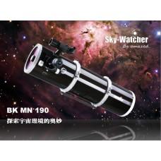 Sky-Watcher 天文望遠鏡 Maksutov-Newtonians 系列 BK MN190 OTAW
